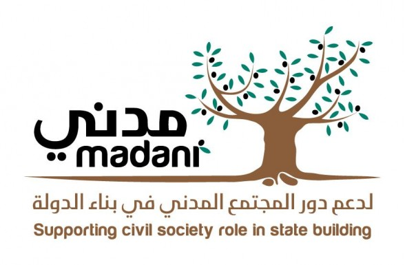 Madani-E5s