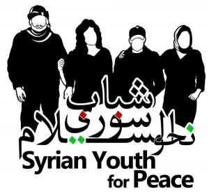 شباب سوري نحو السلام - Syrian Youth for Peace_logo