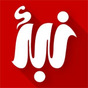 مؤسسة نبأ الإعلامية_logo