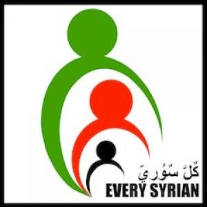 كل سوري_logo