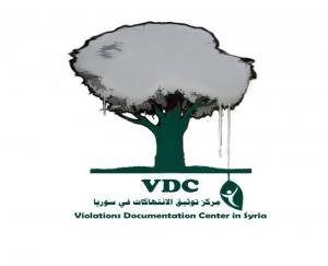 مركز توثيق الانتهاكات في سوريا_logo