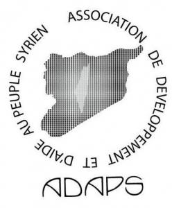 جمعية تنمية وإغاثة الشعب الفلسطيني والسوري - ADAPS_logo