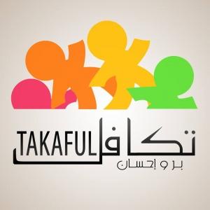 TAKAFUL - تكافـل_logo