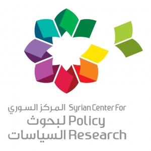 المركز السوري لبحوث السياسات – Syrian Center for Policy Research SCPR_logo