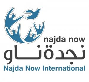نجدة ناو - مؤسسة الاغاثة والتنمية الانسانية السورية_logo