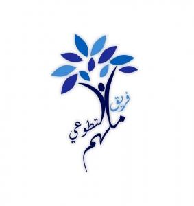فريق ملهم التطوعي_logo