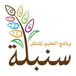 سنبلة - Sonbola_logo